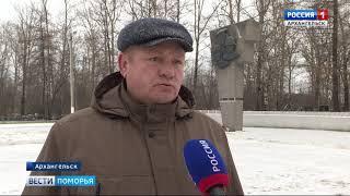 Памятные места в области, связанные с Великой Отечественной, должны привести в порядок