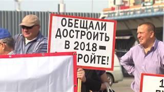 Выполнять свои обещания призывают врио омского губернатора дольщики с 11-ой Ремесленной