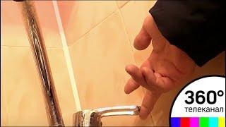 Жители Кубинки две недели сидят без воды, но сантехники так ни разу и не появились