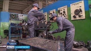 Форум «Алтын кулдар» знакомит школьников Башкирии с рабочими профессиями