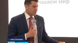 Алиханов подписал соглашение о сотрудничестве с председателем компании «Ernst & Young»