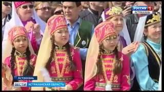 В Астрахани отметили праздник весны Навруз
