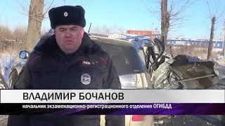 05 03 Смертельное ДТП на улице Свердлова