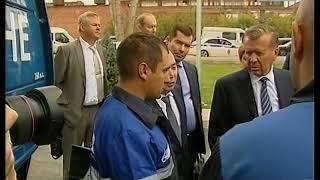 Визит Зубкова