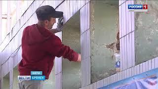 """В Унече идёт ремонт спорткомплекса """"Электрон"""""""
