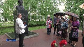 Уфа отметила 219 лет со дня рождения Пушкина стихами и флешмобами