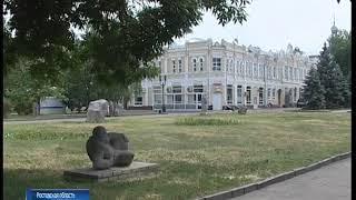 Азов и Семикаракорск получат средства на развитие общественных территорий