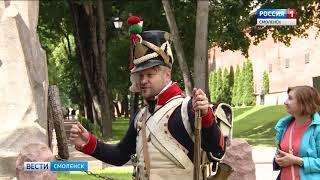 Смоленск привлекает внутренних туристов