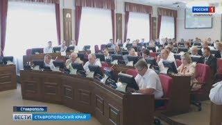 За социалку и медицину губернатор отчитается перед депутатами