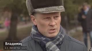 Министр экологии края заявил, что обнаружен источник сероводорода в Советском районе