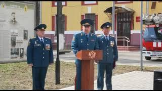 Сотрудники регионального управления МЧС отметили День пожарной охраны