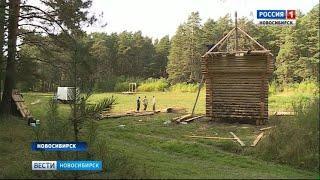 Музей истории под открытым небом появится в Заельцовском парке
