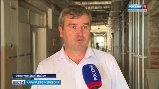 В станице Зеленчукская идет капитальный ремонт центральной районной больницы