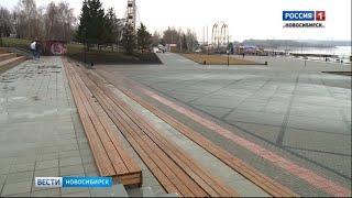 В Новосибирске начинают второй этап реконструкции Михайловской набережной