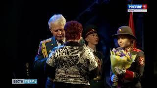 В Перми отметили 100-летие военных комиссариатов