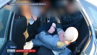 Вести.Дежурная часть.Псков 16.03.2018