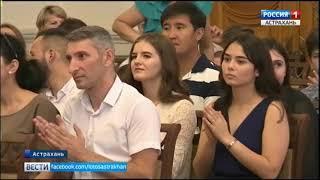 В год своего 25-летия Астраханский филиал РАНХиГС выпустил 75 управленцев