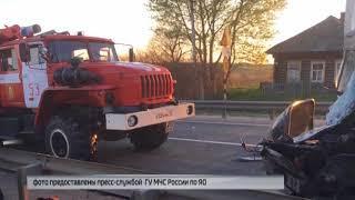 Водитель «ГАЗ» скончался в больнице после ДТП в Даниловском районе