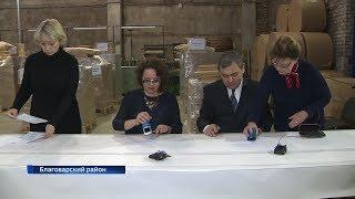 Избирательные бюллетени начали доставлять в города и районы Башкирии