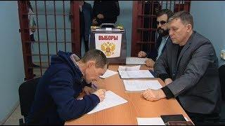 Выборы с доставкой: в Югре проголосовали заключенные изолятора временного содержания