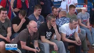 """Вести. Брянск. Спорт"" (эфир 02.06.2018)"