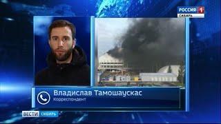 Пожар в красноярском дворце спорта ликвидирован