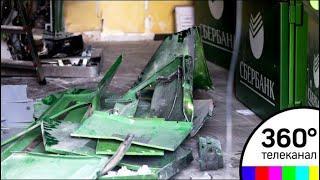 В Москве 2 грабителя пытались взломать банкомат