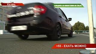 В Казани прошёл финал республиканского конкурса водительского мастерства | ТНВ