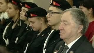 Мэр вручил документы города воинской славы