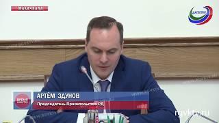 В Дагестане подведены итоги конкурса по формированию кадрового резерва
