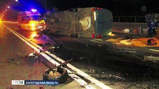 Микроавтобус с вологжанами опрокинулся в Ярославле