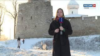 "Телевикторина ""Великие имена России""Вопрос № 7  30.11.2018"