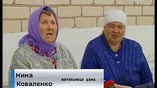 Жители Гороховца остались без крыши над головой