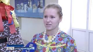 В Вологде собрались более 20 фольклорных коллективов со всей России