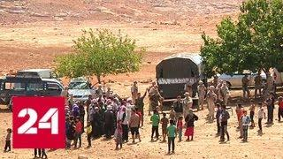 Возвращение беженцев: сирийцы потянулись на родину - Россия 24