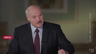 Лукашенко – Брилёву: Зашатается вся планета, если выдернем Евросоюз. Интервью Президента Беларуси