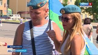 В России сегодня отмечают 88-ю годовщину образования воздушно-десантных войск