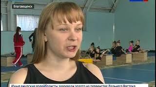 Мастер-классы для амурских гимнасток провела Олимпийская чемпионка