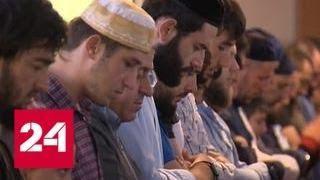 В Чечне Курбан-байрам будут отмечать три дня - Россия 24