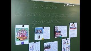 Хорошие новости Волжского района от 08.11.2018