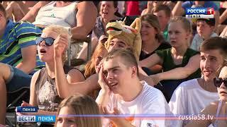 Сотни пензенцев следили за трансляцией матча «Россия – Уругвай»: эмоции и настроение