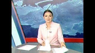 Вести Адыгея - 21.09.2018