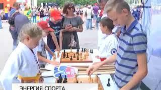 В Белгороде отметили XXIX Всероссийский олимпийский день