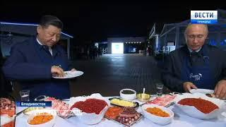 Владимир Путин и Си Цзиньпин пекли блины и пробовали красную икру во время прогулки по улице ДВ