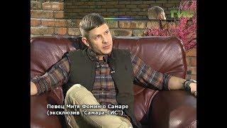 """""""ТВоё время"""" от 16.03.2018"""