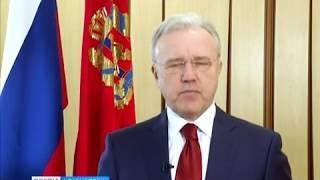 Александр Усс призвал жителей Красноярского края прийти на выборы 18 марта