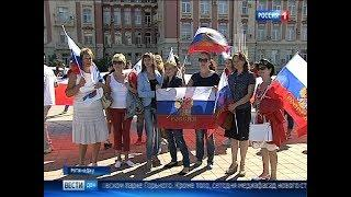 На Дону сегодня отметят День Государственного флага