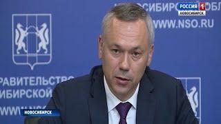 Андрей Травников назвал потенциального инвестора строительства сети поликлиник в Новосибирске