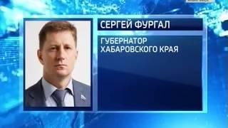 Губернатор в Николаевском районе