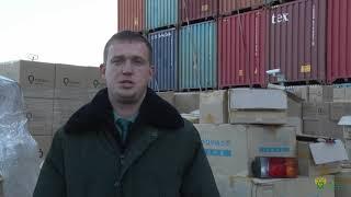 Кравченко Сергей Сергеевич Старший государственный таможенный инспектор досмотра таможенного поста М